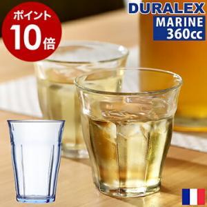 新生活 喫茶店 グラス 強化ガラス カフェ ( DURALEX PICARDIE デュラレックス ピカルディ マリン 360cc )|roomy