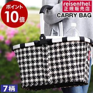 ライゼンタール reisenthel Carry Bag エコ ショッピングバッグ 折りたたみ [ キャリーバック プリント ]|roomy