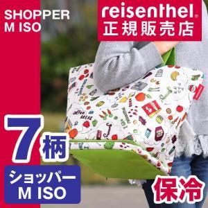 ライゼンタール ショッパー 保冷 ショッピング バッグ エコ [ reisenthel SHOPPER M iso ]|roomy