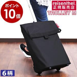 ライゼンタール キャリーバッグ ショッピングバッグ 買い物 ( reisenthel TROLLEY M )|roomy