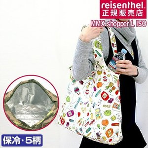 ■ reisenthel MINI MAXI SHOPPER L ISO / ミニマキシショッパーL...