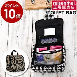 ライゼンタール トイレットバッグ トイレ オーガナイザー フック付 旅行用品 [ reisenthel TOILET BAG ]|roomy
