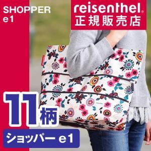 ライゼンタール reisenthel ショッパー トート ハンド バッグ エコ 軽量 [ SHOPPER e1 ]|roomy