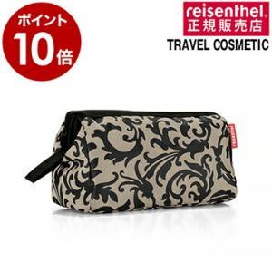 ライゼンタール トラベル コスメティック コスメ ポーチ バッグインバッグ [ reisenthel TRAVEL COSMETIC ]|roomy