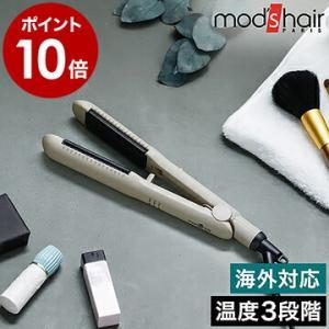 ■ mod's hair / モッズ・ヘア アドバンススマート ワンカールアイロン  【関連キーワー...