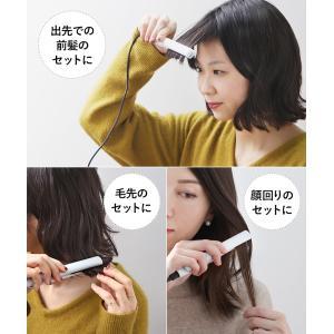 携帯用ヘアアイロン ストレートアイロン ミニ  USB コンセント  mod's hair [ モッズ・ヘア スタイリッシュ モバイルヘアアイロン MHS-0840 ]|roomy|11