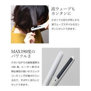 携帯用ヘアアイロン ストレートアイロン ミニ  USB コンセント  mod's hair [ モッズ・ヘア スタイリッシュ モバイルヘアアイロン MHS-0840 ]|roomy|12