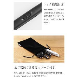 携帯用ヘアアイロン ストレートアイロン ミニ  USB コンセント  mod's hair [ モッズ・ヘア スタイリッシュ モバイルヘアアイロン MHS-0840 ]|roomy|14
