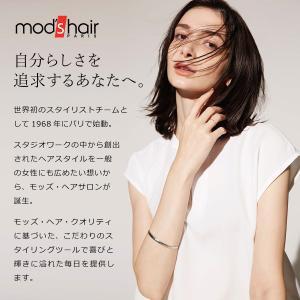 携帯用ヘアアイロン ストレートアイロン ミニ  USB コンセント  mod's hair [ モッズ・ヘア スタイリッシュ モバイルヘアアイロン MHS-0840 ]|roomy|17