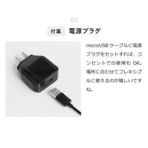 携帯用ヘアアイロン ストレートアイロン ミニ  USB コンセント  mod's hair [ モッズ・ヘア スタイリッシュ モバイルヘアアイロン MHS-0840 ]|roomy|08