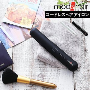 モバイルヘアアイロン ストレートヘアーアイロン 充電式 アイロン モッズヘア [ モッズ・ヘア アドバンススマート コードレスストレートアイロン MHPS-2070 ]|roomy