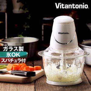 Vitantonio マルチチョッパー VCR-10 ( ビタントニオガラスチョッパー )|roomy