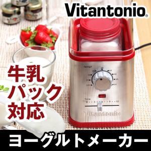 ビタントニオ 牛乳パック ヨーグルト ( Vitantonio ヨーグルトメーカー レシピ付 )|roomy