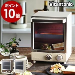 オーブントースター  トースター 縦型[ Vitantonio 2段 オーブントースター VOT20 ]|roomy