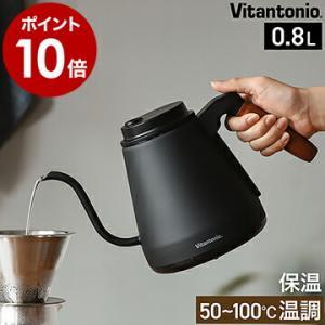 ■ Vitantonio / ビタントニオ 温調ドリップケトル ACTY VEK-10  【関連キー...