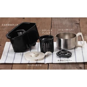 ビタントニオ ミル付き VCD-200 珈琲  [ Vitantonio 全自動コーヒーメーカー ]  roomy 11