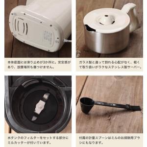 ビタントニオ ミル付き VCD-200 珈琲  [ Vitantonio 全自動コーヒーメーカー ]  roomy 14