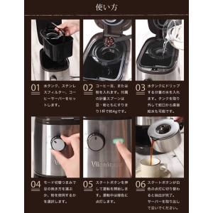 ビタントニオ ミル付き VCD-200 珈琲  [ Vitantonio 全自動コーヒーメーカー ]  roomy 08