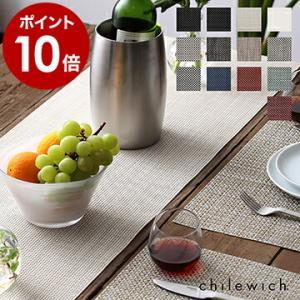 チルウィッチ バスケットウィーブ テーブルランナー パーティー 新生活 ホテル仕様 [ chilewich BASKETWEAVE ランナー ]|roomy