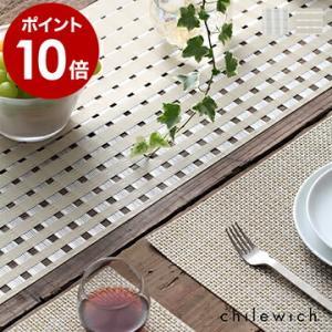 チルウィッチ サテン [ chilewich SATIN ランナー ]|roomy