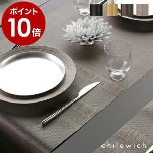 チルウィッチ タキシード ストライプ [ chilewich TUXEDO STRIPE ランナー ]|roomy
