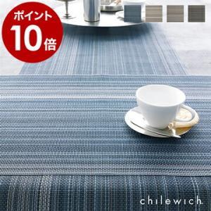チルウィッチ マルチストライプ [ chilewich MULTI STRIPE ランナー ]|roomy