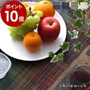 チルウィッチ プレイド [ chilewich PLAID ランナー ]|roomy
