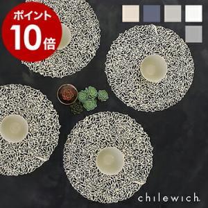 チルウィッチ chilewich ランチョンマット おしゃれ 円形38cm ペタル テーブルマット キッチンマット テーブルウェア [ chilewich PETAL ラウンド ] roomy