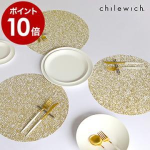 チルウィッチ メタリックレース chilewich ランチョンマット おしゃれ ゴールド パーティー 北欧 [ chilewich METALLIC LACE ラウンド ]|roomy