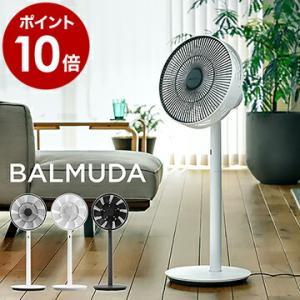 The GreenFan 2017年モデル バルミューダ BALMUDA EGF-1600 扇風機 DCモーター ( ザ・グリーンファン )|roomy
