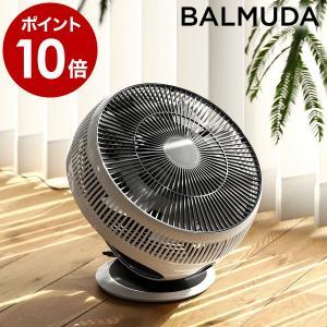 扇風機 サーキュレーター グリーンファンサーキュ  EGF-3300-WK BALMUDA バルミュ...