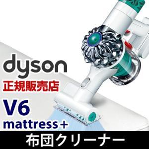 ダイソン コードレス掃除機 サイクロン式 ( Dyson V6 Mattress+ マットレスプラス )|roomy