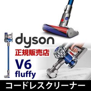 ダイソン コードレス掃除機 サイクロン式 ( Dyson V6 Fluffy フラフィ )|roomy