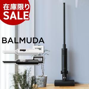 BALMUDA