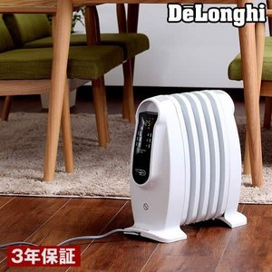 DeLonghi 遠赤外線ヒーター ( デロンギ NJ0505E )|roomy