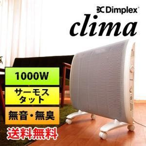 パネルヒーター 遠赤外線 ヒーター 省エネ 薄型 暖房 ( ディンプレックス クリマ1000J )|roomy