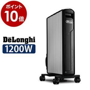 ■ DeLonghi / デロンギ マルチダイナミックヒーター MDH12
