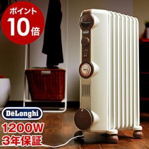 オイルヒーター デロンギ JR0812 ヒーター 10畳 8畳 6畳 オイルラジエーターヒーター 暖房器具 DeLonghi[ デロンギ オイル・ラジエーターヒーター ]