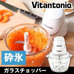 Vitantonio マルチチョッパー VCR-10 ( ビタントニオガラスチョッパー ) roomy