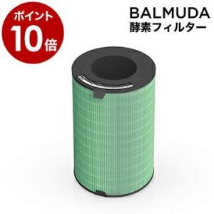 エアエンジン専用 交換用フィルター ( 360°酵素フィルター )|roomy
