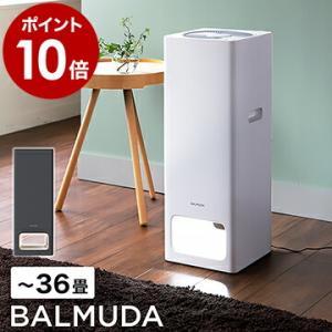 バルミューダ ザ ピュア BALMUDA the pure A01A HEPA フィルター 36畳対応 強力 コンパクト PM2.5 インフルエンザ タバコ [ BALMUDA The Pure ]|roomy