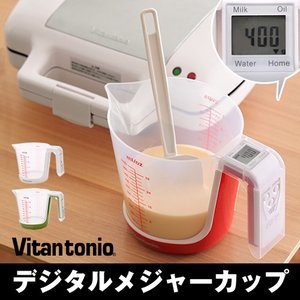 計量カップ スケール デジタル キッチン 量り 調理器具 ( ビタントニオ デジタルメジャーカップ )|roomy