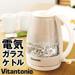 ビタントニオ 電気ケトル カフェケトル 電気ポット ( ビタントニオ ガラスケトル ) roomy