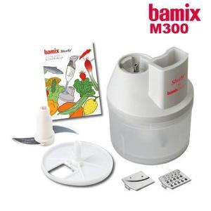 フードプロセッサー M300 M250 ( bamix バーミックス スライシー+ディスクセット )|roomy