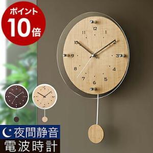 電波時計 振り子時計 壁掛け時計 ( アンティール 限定色 )|roomy