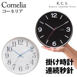 壁掛け時計 シンプル おしゃれ ( Cornelia コーネリア )|roomy