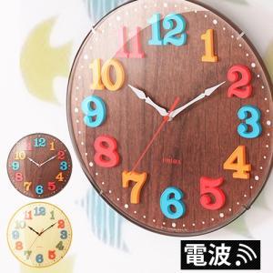電波時計 時計 壁掛け時計 掛け時計 掛時計 おしゃれ エアリアルキッズ 正規販売店 送料無料|roomy
