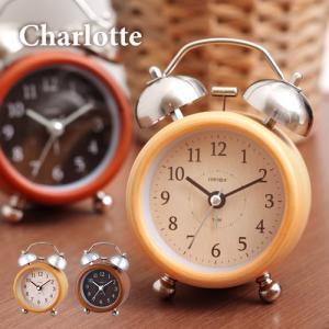 目覚まし時計 置き時計 スヌーズ ( Charlotte シャーロット )|roomy