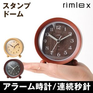置き時計 時計 置時計 目覚まし時計 目覚し時計 アラームクロック おしゃれ 北欧 rimlex アラームクロック スタンプドーム 送料無料|roomy