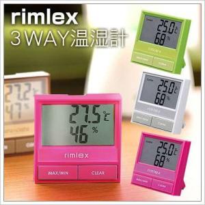 デジタル デザイン [ rimlex 温湿度 ケア ]||roomy